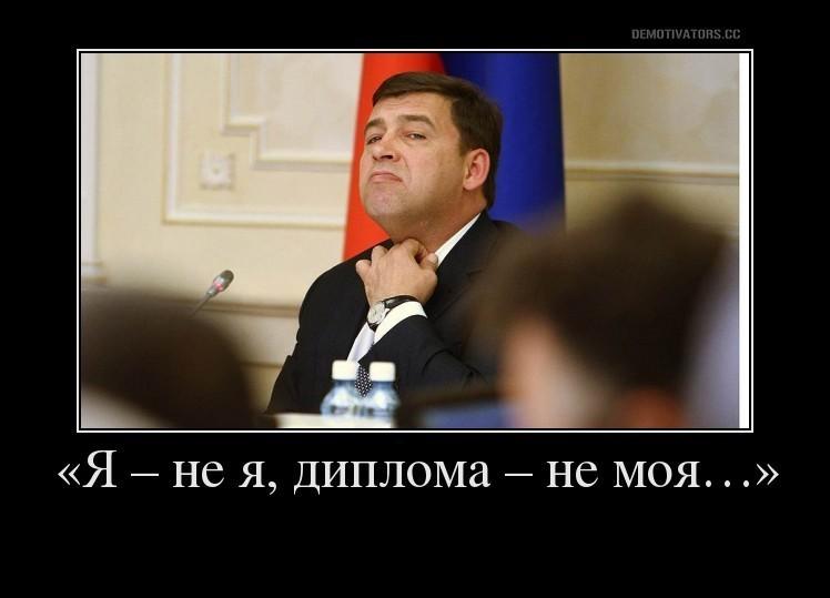 https://proxy.imgsmail.ru/?email=veronikapod%40mail.ru&e=1488729466&h=gwc6RrqjZgxVLlyyILEXdQ&url171=aXRkMC5teWNkbi5tZS9pbWFnZT9pZD04NTIwMTIxMDk2MDkmdD0yMCZwbGM9V0VCJnRrbj0qYXRzWjNDSEl3ZEREbl84OG9jb3R0bkV3UUk4&is_https=0