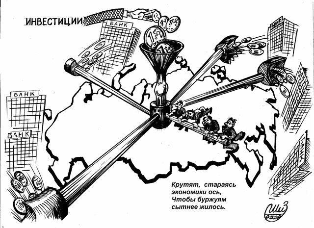 Карикатуры Зятева И.А.