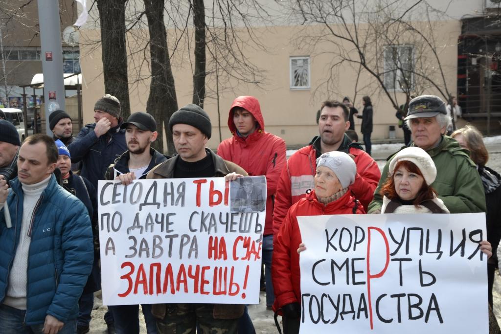 Картинки по запросу медведева к ответу