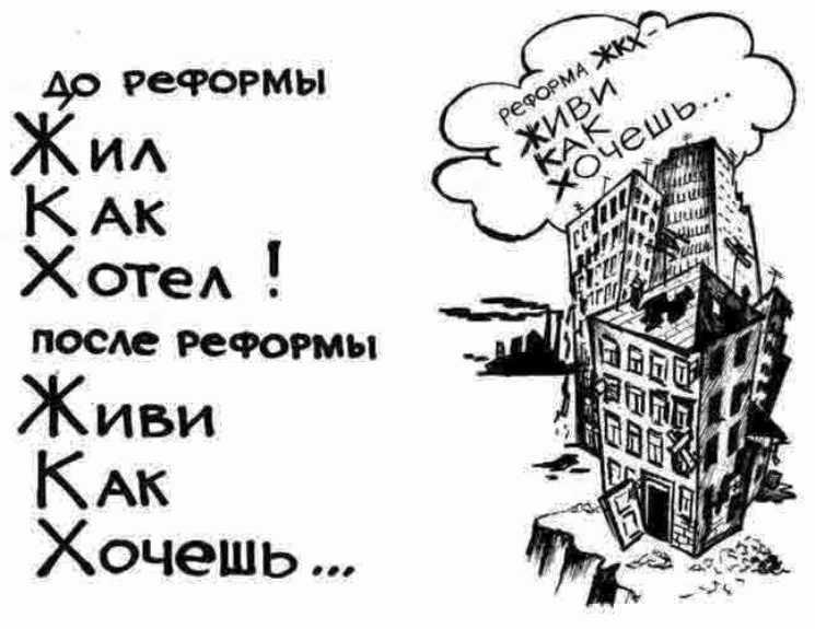 Человек, который имеет долг по уплате за коммунальные услуги, может получить субсидию, - Розенко - Цензор.НЕТ 1411