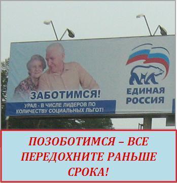 миюфа едим россию
