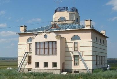 Музей Аркаим