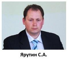 Путинскому ОНФ и Александру Бречалову подсовывают очередного политического проходимца. Знакомьтесь: Сергей Ярутин. ДОСЬЕ
