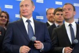 А ПУТИН В.В. ли поздравлял партию ЕР?   И виноваты ли Ротшильды, Рокфеллеры и Госдеп США в ухудшении жизненного уровня россиян?