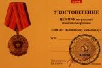 МЕЖДУНАРОДНЫЙ ДЕТСКИЙ ЛИТЕРАТУРНЫЙ КОНКУРС. СТАРТ.