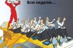 РАБОВЛАДЕЛЬЧЕСКИЙ СТРОЙ В РОССИИ ЗАМЕТНО ОКРЕП!