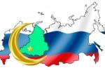 Губернатор, мусульмане Свердловской области,  или ИГИЛ уже на Урале?