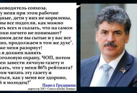 ОБРАЩЕНИЕ К ЛЕВЫМ ДВИЖЕНИЯМ. ЧАСТЬ 2.