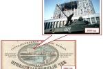 """ОТЗЫВ НА СТАТЬЮ """"Программа майдана для России - обратная сторона нашей государственной идеологии"""""""