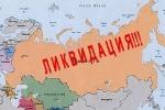 России конец, если ее народы не изберут ГрУдинина П.Н. президентом страны