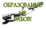Третья мировая война окончилась с невосполнимыми потерями для России и ее многострадального народа!