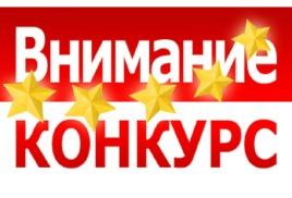 ДЕТСКИЙ ЛИТЕРАТУРНЫЙ КОНКУРС «Пионеры - герои Великой Отечественной войны 1941 - 1945 годов»